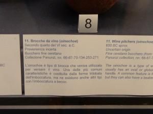 museo civico bra (1)